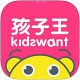 孩子王app 安卓版v7.9
