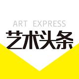 艺术头条app下载