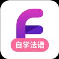 法语自学习app安卓版 v1.0.0 官方免费版