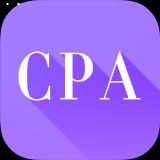 CPA题库app下载