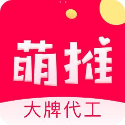 萌推app下载