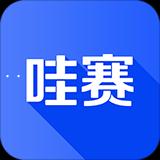 哇塞运动安卓版 v3.1.5.3 官方免费版