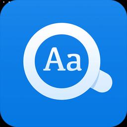 欧路词典手机版下载v7.0.6 安卓版