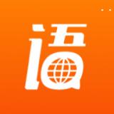 多语咖 安卓版v1.5.1