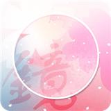 美妆镜子app下载