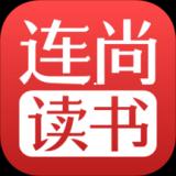 连尚读书 安卓版v1.7.4.1