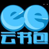 云书包学生版 安卓版v3.0
