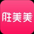 胜美美 安卓版v1.0