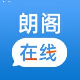 朗阁在线 安卓版v1.0.4