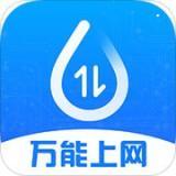 连尚万能上网 安卓版v2.22.0