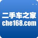 二手车之家 安卓版v7.5.0