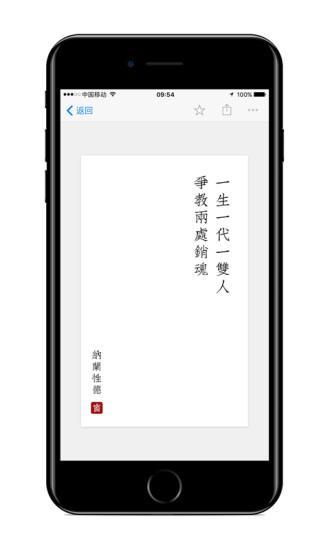 西窗烛 安卓版v3.20.0