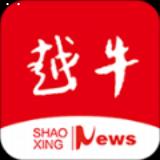 越牛新闻app下载