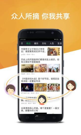 个人图书馆app 安卓版v5.4.10截图