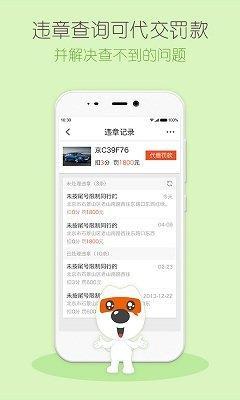 搜狗地图app下载