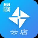 正图云店app下载 安卓版v1.0.157