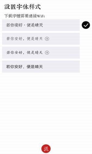 素记日记安卓版下载