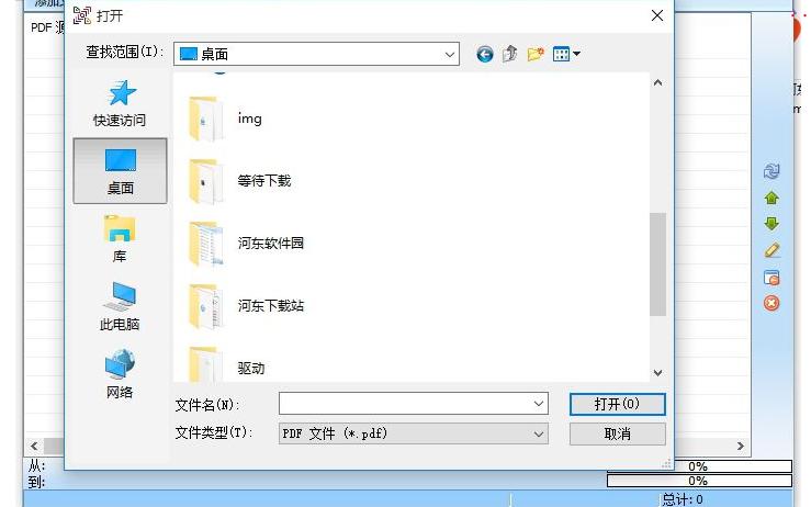 AP PDF to IMAGE