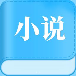 怡阅小说app下载v1.0.0 安卓版