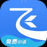 阅文飞读 安卓版v1.0.3.304