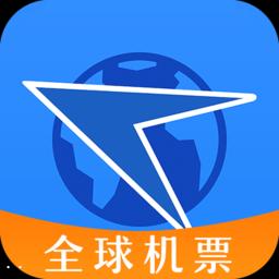 航班管家app下载