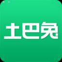 土巴兔装修管家 v1.1 安卓版下载