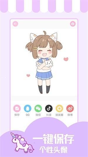 少女与猫涂色app下载 安卓版v1.2.2