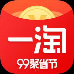 一淘app下载
