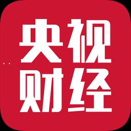 央视财经app下载