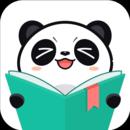 熊猫看书app下载