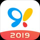 91清理大师app下载