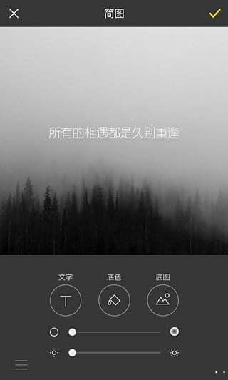 简图app下载