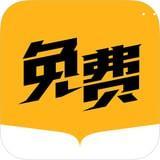 米阅小说app下载