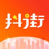 抖街app下载