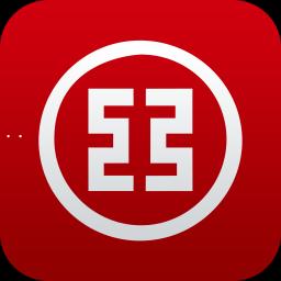中国工商银行app2019下载v4.1.0.4.0 安卓最新版