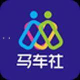 马车社app 安卓版v1.1