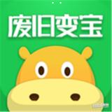 河马收app下载