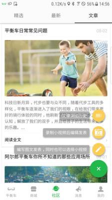 小郎之家软件下载v3.7.6 安卓版