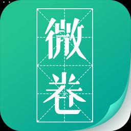 微卷免费阅读app下载