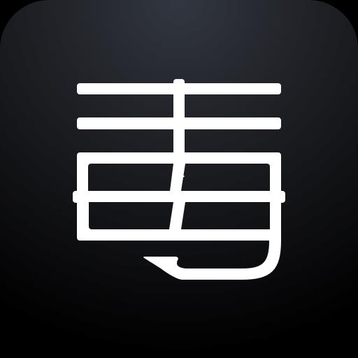 毒(球鞋专卖app)v3.5.5 安卓版