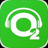 氧气听书 安卓版v5.4.9