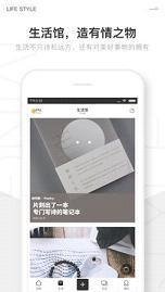 片刻app