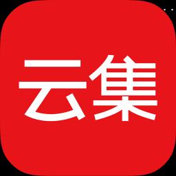 云集app下载