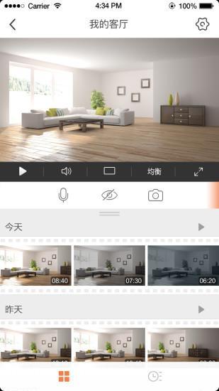 萤石云视频app v4.3.2.190312 安卓最新版下载