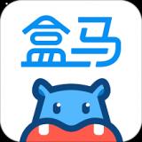 盒马鲜生app安卓下载 安卓版v4.27.1