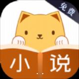 小七小说app下载