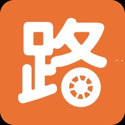 路怒宝app下载