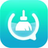 安全清理卫士app下载