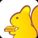 松鼠送书app下载