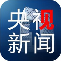 央视新闻手机客户端下载v7.2.6 安卓最新版